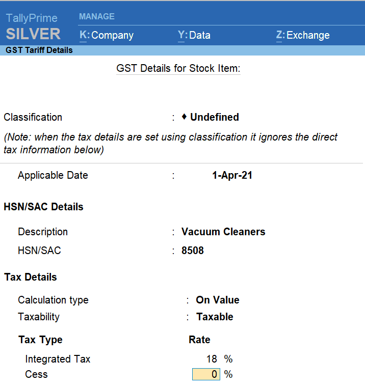 GST Details for Stock Items Screen